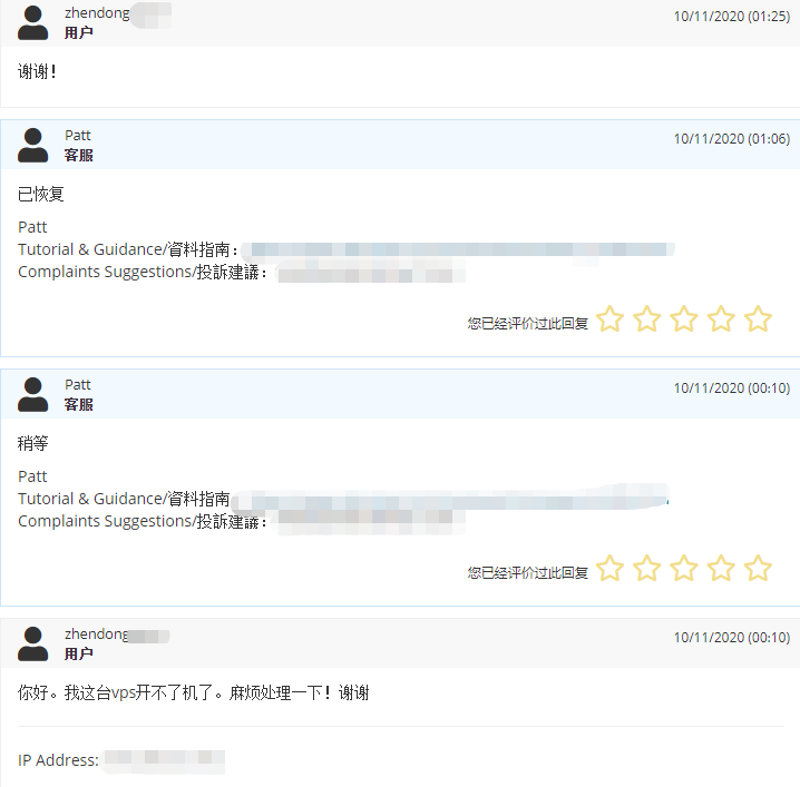关于近期访问网站5XX错误的原因-Zhendong的博客-KXIT.NET