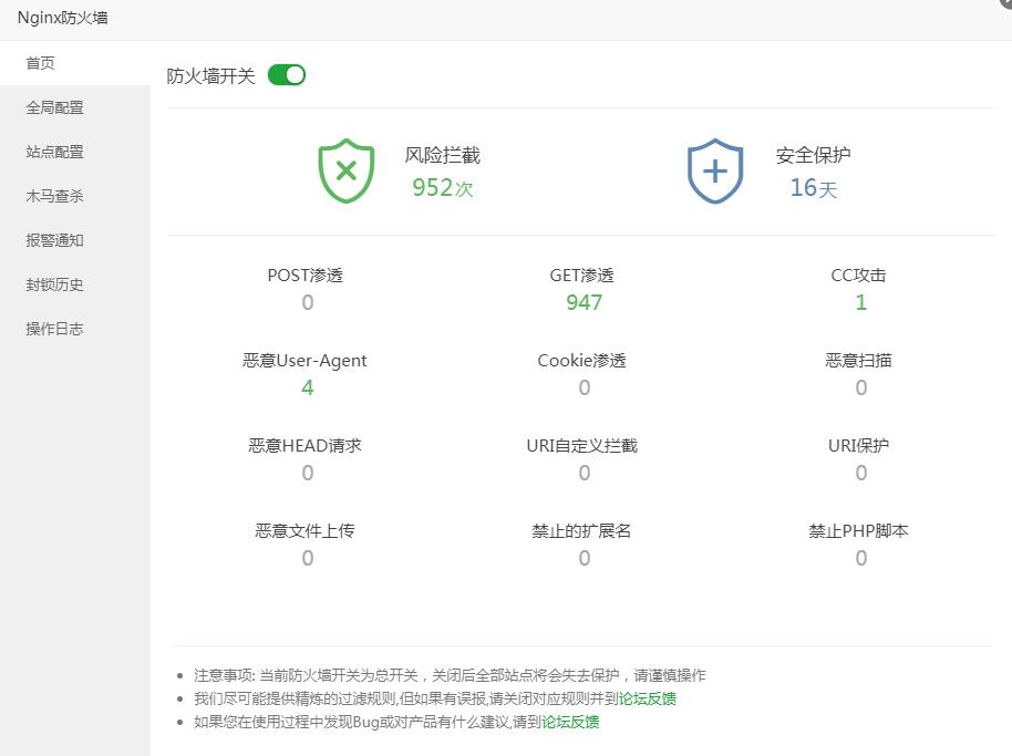 网站自入网以来第一次受到CC攻击!-Zhendong的博客-KXIT.NET