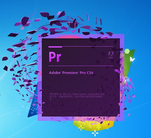 Adobe Premiere Pro CS6绿色精简版-Zhendong的博客-KXIT.NET