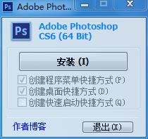 Adobe Photoshop CS6绿色精简版-Zhendong的博客-KXIT.NET
