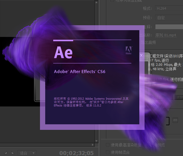 Adobe After Effects CS6绿色精简版-Zhendong的博客-KXIT.NET