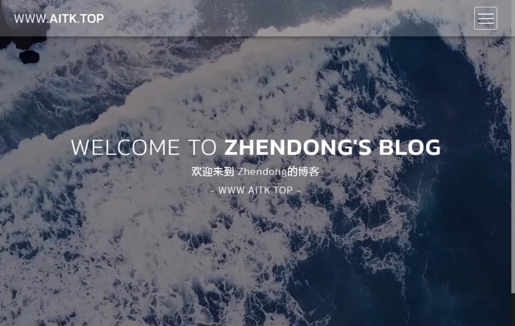 网站公告2020年12月25日-Zhendong的博客-KXIT.NET