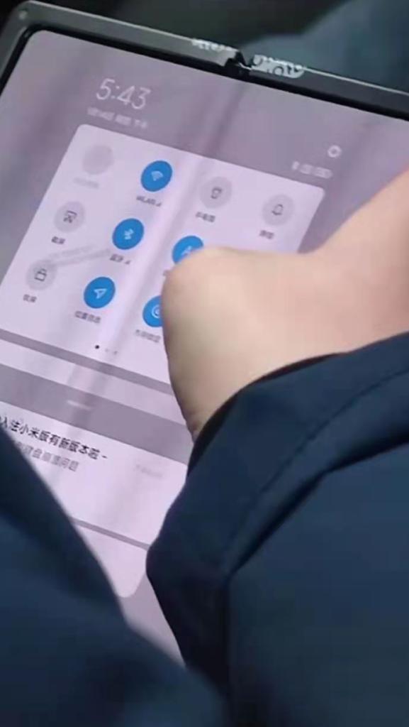 #速记:小米疑研发折叠屏手机!-Zhendong的博客-KXIT.NET