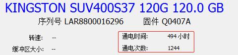 搞了个盗版金士顿!-Zhendong的博客-KXIT.NET