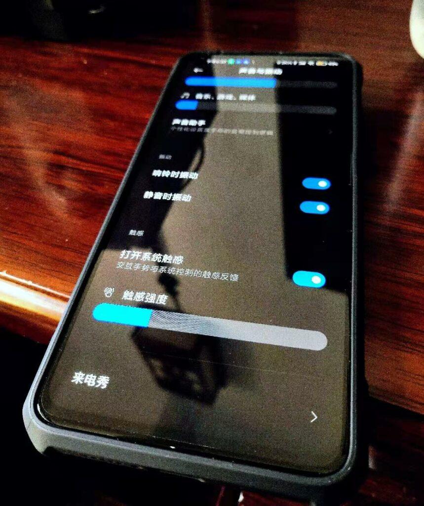 Redmi K30S测评+使用半个月的感受-Zhendong的博客-KXIT.NET