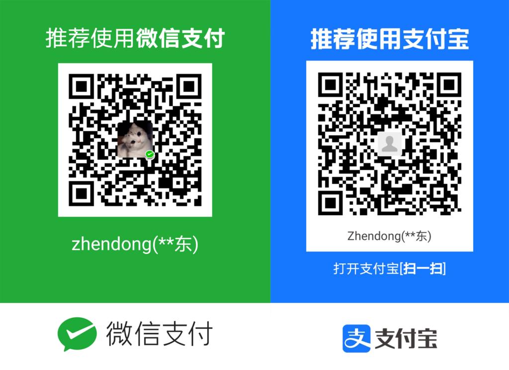 捐助-Zhendong的博客-KXIT.NET