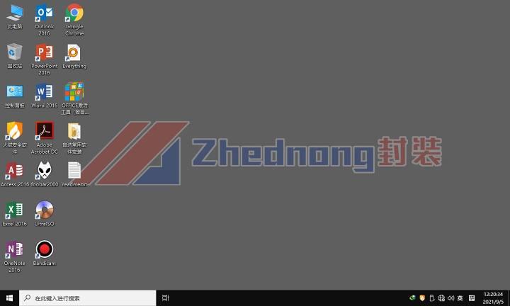 Windows10 21H1 专业版X64 集成常用软件、运行库 by:Zhendong-Zhendong的博客-KXIT.NET